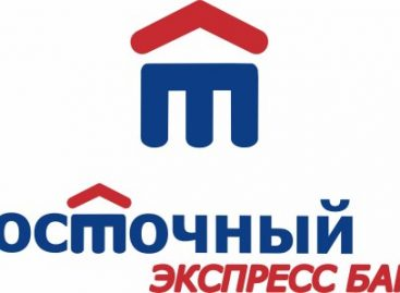 Восточный Экспресс банк вклады