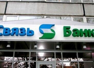 Связь банк вклады