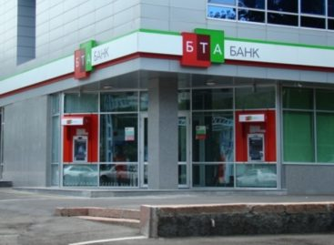 Банк БТА депозиты