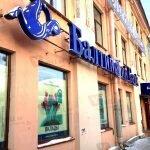 вкладам в Балтийский банк
