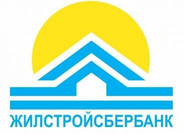 Депозит Жилстройсбербанк