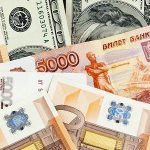 топ 50 вкладов в банках Москвы под максимальный процент