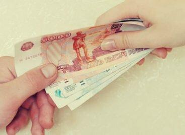 Самые выгодные вклады в рублях на сегодня