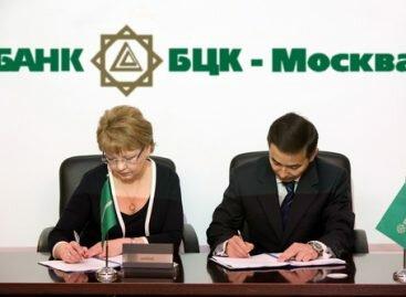 Депозиты банк Центркредит