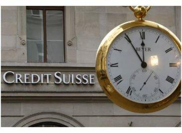 Депозиты в швейцарских банках
