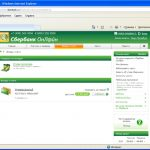 вклады онлайн Сбербанк