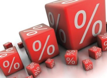 Средние банковские проценты вкладам физических лиц