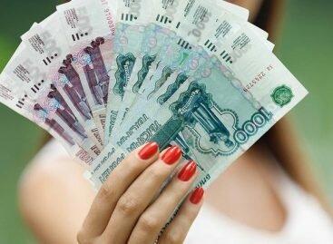 В каком банке выгодно взять кредит наличными